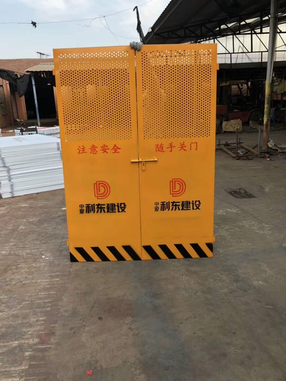电梯防护门图片--4