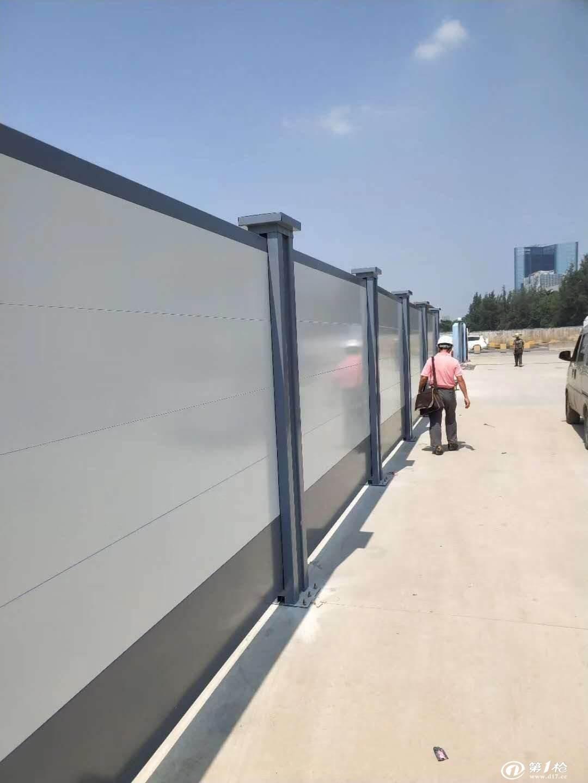 青海移动装配式钢结构围挡