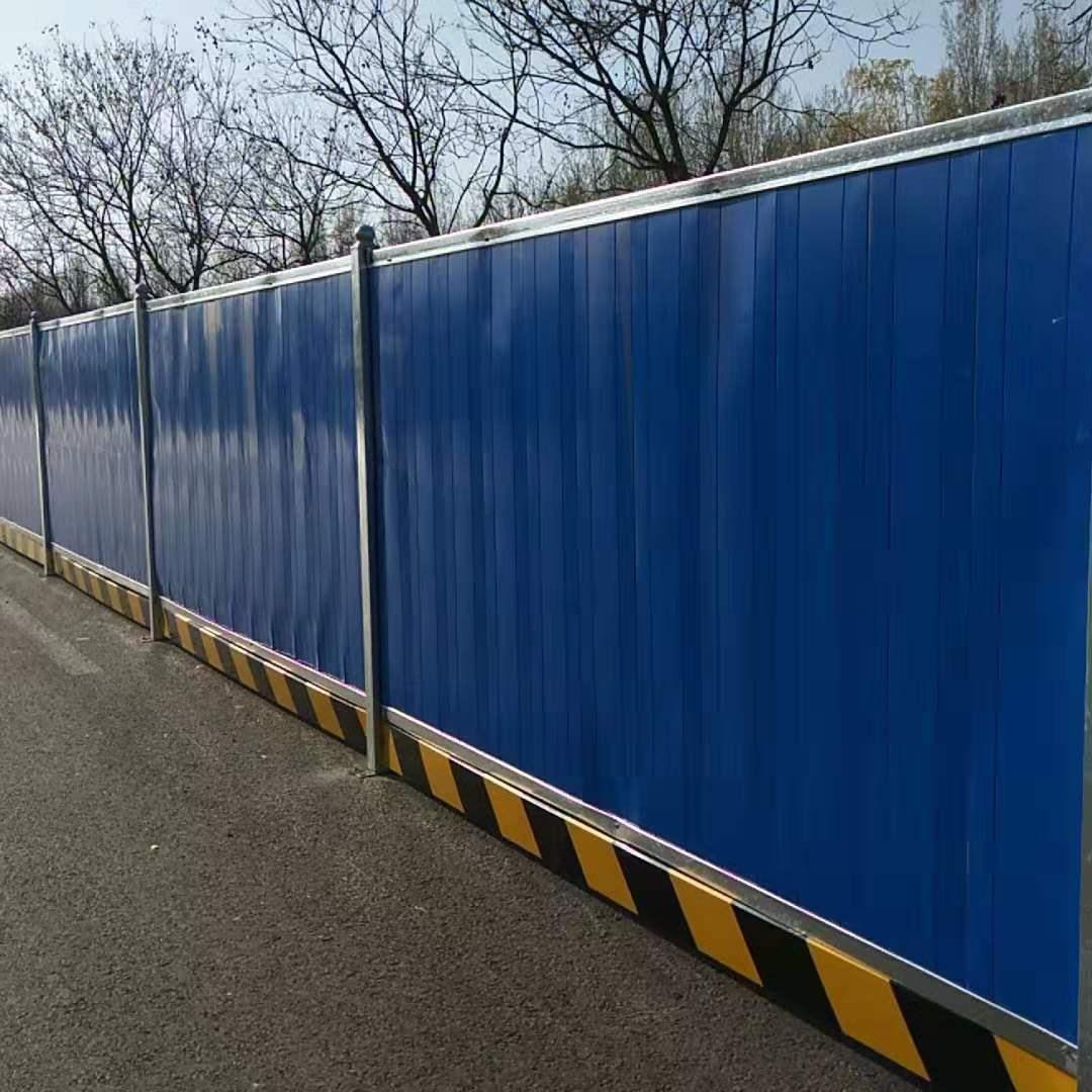 青海蓝色彩钢围挡