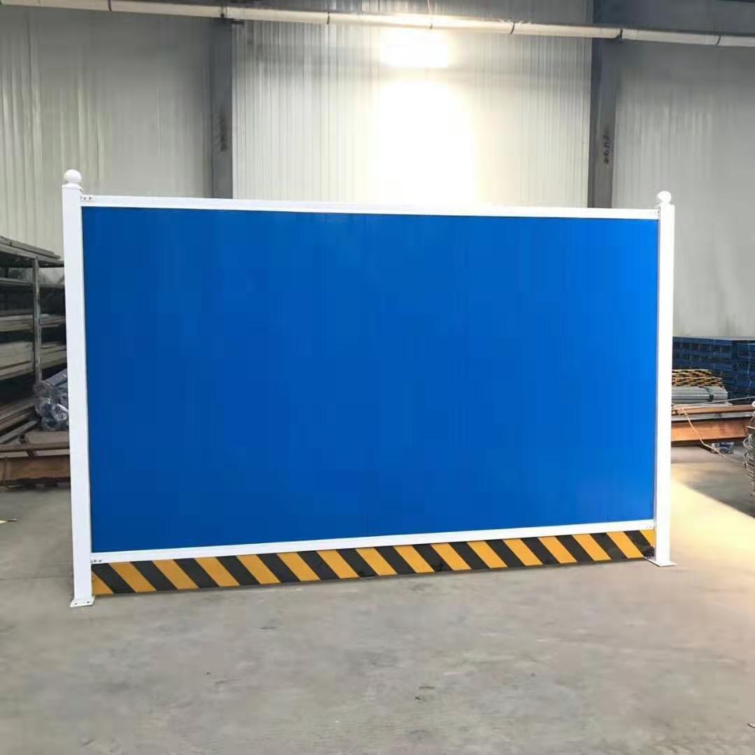施工彩钢围挡蓝色--2