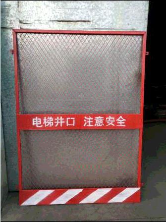 井口防护网图片--5