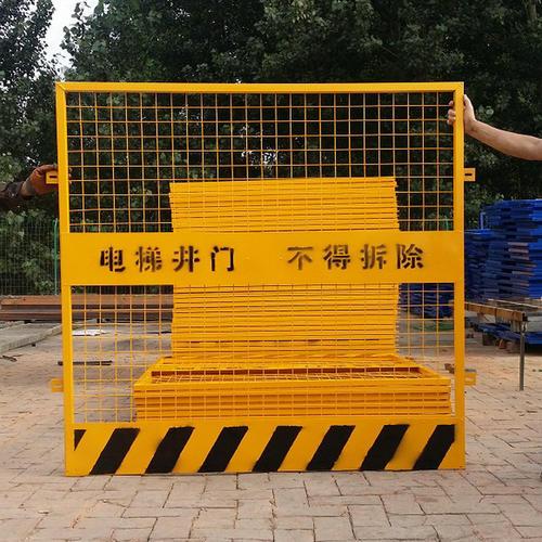 井口防护网图片--2