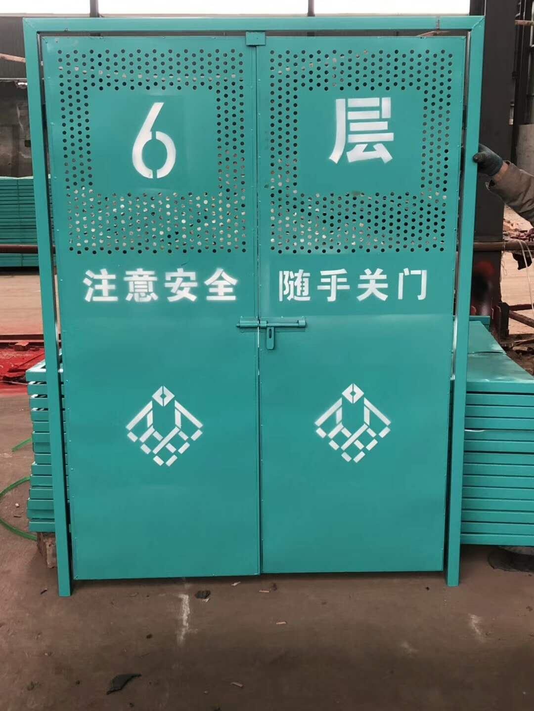 电梯防护门图片--3