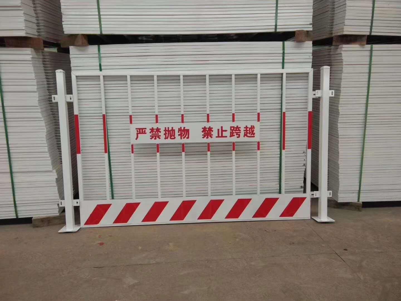 工地防护栏图片--3