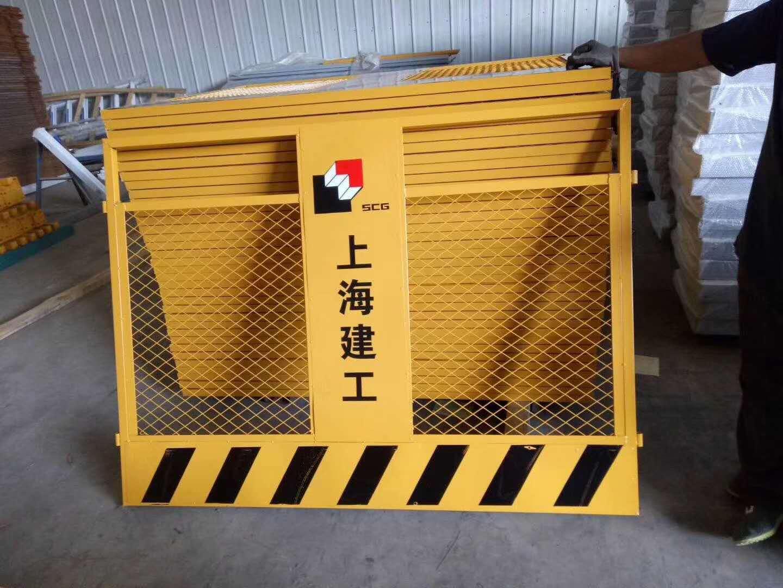 基坑临边防护栏杆图片--3