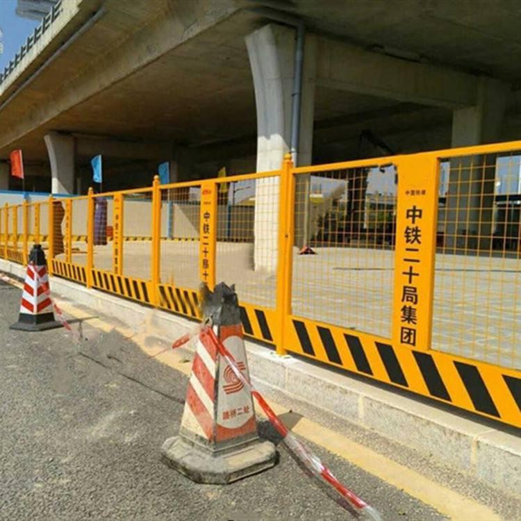 工程护栏图片--4