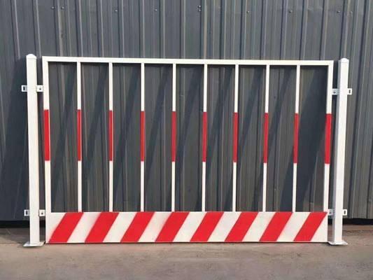 基坑临边防护栏杆图片--2