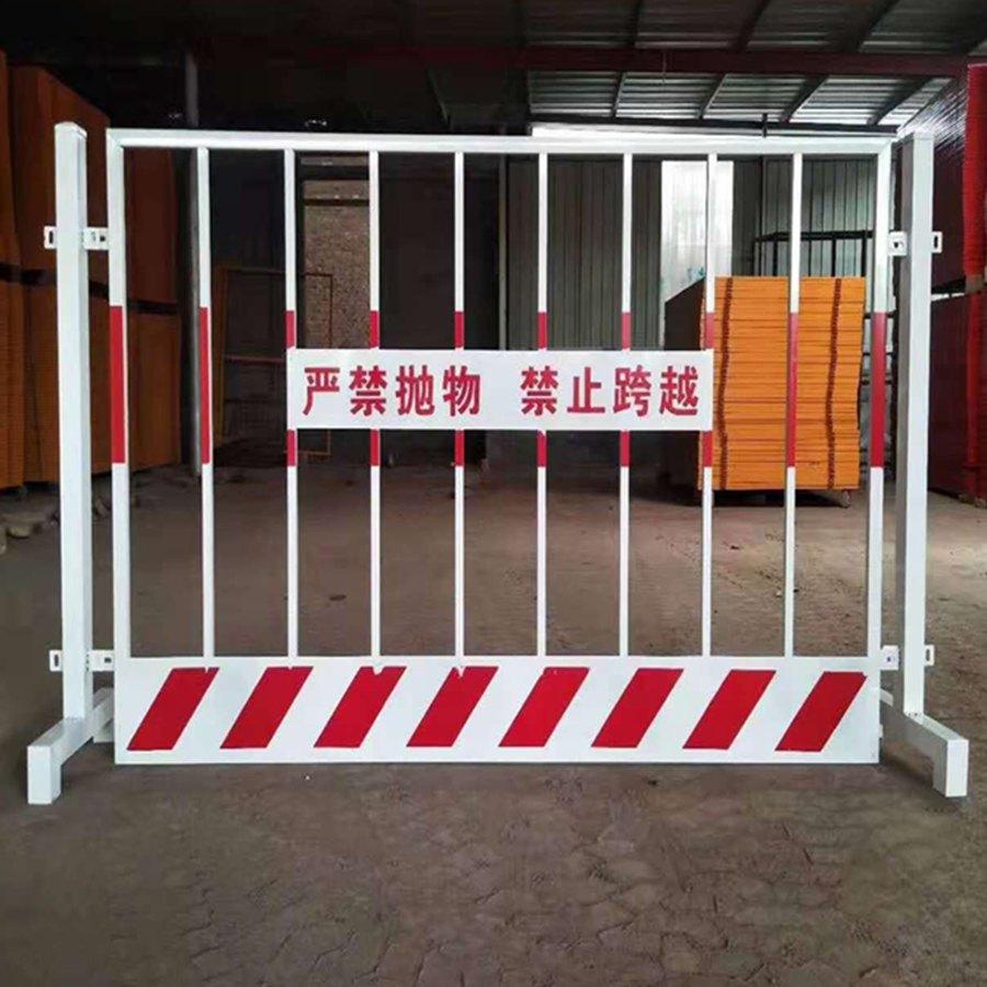 定型化防护栏
