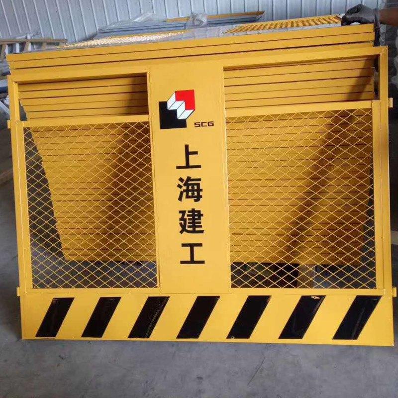 上海建工基坑护栏
